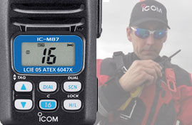 icom portables footer image link
